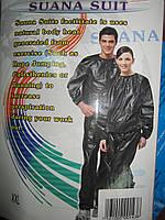 Костюм-сауна (0,14 мм PVC, L-XXL, черный)
