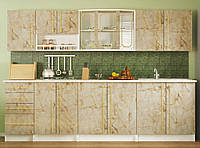 Кухня Алина 2,6м  Мебель-Сервис