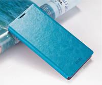 Кожаный чехол книжка Mofi для Huawei Ascend G6 голубой