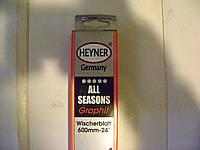 Дворник  HEYNER  600  мм  с доп резинкой
