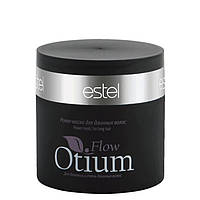Эстель Маска увлажнение для длинных волос Estel Otium Flow