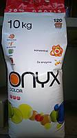 """Пральний порошок  """"ONYX"""" 10 кг колор"""