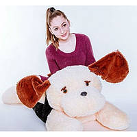 Плюшевая игрушка собачка - лежачий Тузик, размер - 53 см. Популярная игрушка. Красивая игрушка. Код: КЕ445