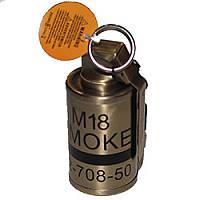 Зажигалка дымовая граната большая - бронзовая - пламя ветрозащитное