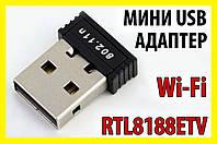 Адаптер переходник 291 USB RTL8188ETV Wi-Fi WiFi Вай Фай мини для планшета телефона GPS навигатора