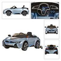 Детский Электромобиль BMW