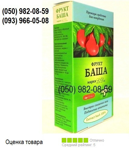 купить тадалафил 40 мг дешево