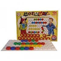 """Развивающая игра мозаика """"Абетка та арифметика"""""""