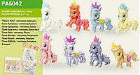 Пони Filly принцессы (8 видов)