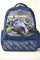 Рюкзак для мальчика школьный 300-2