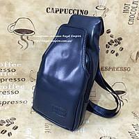 "Сумка-рюкзак ""Locoer"" синего цвета."