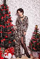 Платье «Санта» в пол длинное леопардовое