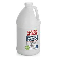 Моющее средство для ковров и мягкой мебели с нейтрализатором аллергенов 8in1, 1.89 л