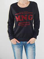 Молодежный свитшот хлопковый с принтом MNG 100% хлопок (2 цвета) S, M, L, XL