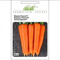 Семена Моркови Лагуна (>1.6 мм) (25.000 шт)