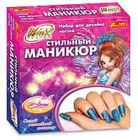"""Набор для дизайна ногтей """"Стильный маникюр"""" Винкс Блум Ранок Украина 12159047Р/9840"""
