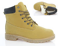 Мужские ботинки KATHAR, фото 1