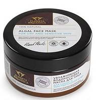Планета Органика маска для лица увлажняющая для сухой и чувствительной кожи 100 мл