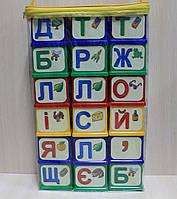 Кубики Абетка