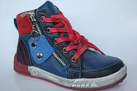 Детские демисезонные полуботинки на шнурках для мальчика размеры 27-32