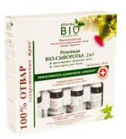 Репейная Био-сыворотка 2 в 1 предотвращает выпадение и стимулирует рост волос