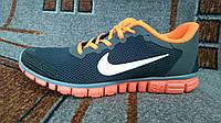 Мужские беговые кроссовки Nike free 3.0 купить недорого