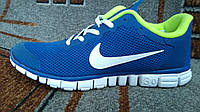 Мужские кроссовки для бега Nike free run 3.0 синие с белым