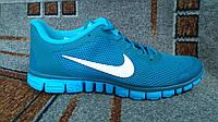 Подростковые кроссовки Nike фри голубые с белым суперцена!