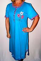 Женская ночная рубашка большого размера на пуговицах