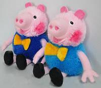 Мягкая игрушка Свинка Джордж 45 см.