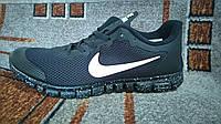 Мужские беговые кроссовки Nike free 3.0 черные с белым