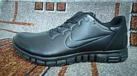 Мужские повседневные кроссовки Nike free run 3.0 купить черные