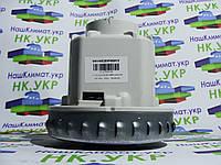 Двигатель пылесоса (Электродвигатель, мотор) WHICEPART (vc07w139), HX-80L 1600w, для пылесоса zelmer, Thomas