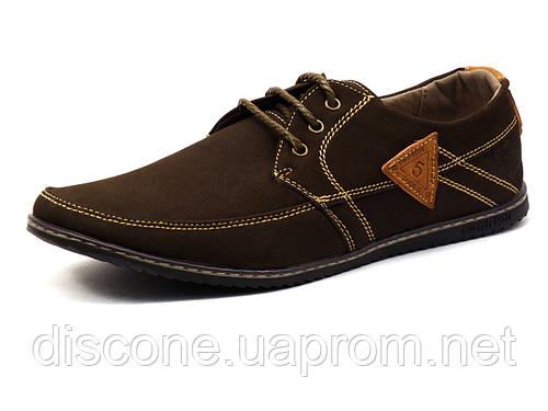Туфли спортивные Doowood Fashion, мужские, коричневые, р.  41