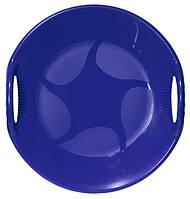 """Санки-тарелка для детей и взрослых """"Alpen Ufo"""" синие"""