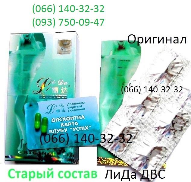 Молот тора купить в аптеке красноярск