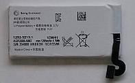 Аккумуляторная батарея для мобильного телефона SONY MT27i XPERIA SOLA  1265mAh,  original type  AGPB009-A002