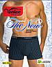 Трусы мужские боксеры Venice хлопок 7952 ТМБ-273