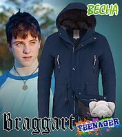 Купить стильную подростковую демисезонную куртку