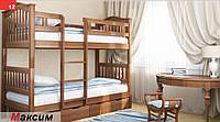 """Двухъярусная кровать """"Максим"""" с ящиками, из натурального дерева (детская, трансформер)"""
