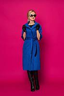 Женское пальто-кардиган 354 (синий)