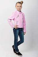 Куртка на девочку из кожзаменителя Эмми