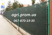Сетка затеняющая, 55% (1,5м*10м) Польша, для теплиц, навесов, заборов
