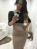 Женское платье с гипюровой накидкой