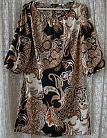Платье женское атласное нарядное мини бренд New Look р.46 5173