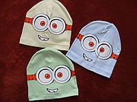 Детские шапочки. Трикотажные. Миньон.