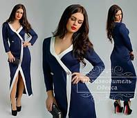 Женское удлиннное платье модель на запах с белой окантовкой спереди разрез