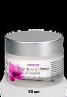 Ночной питательный крем для лица Nighttime Calming Complex