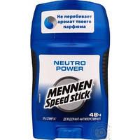 Дезодорант Део Mennen Speed Stick Neutro Power 50г (стик)
