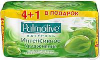 """Мыло PALMOLIVE Натурэль """"Оливки и Молочко"""" 5*70г"""
